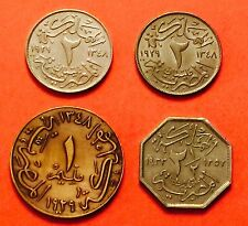 Egypt , Lot of  Vintage Egyptian Coins ..high grade conditions.