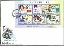 GUINEA BISSAU 2012 CHINESE WOMEN AND LUNAR NEW YEAR STAMP ON STAMP SHEET I FDC