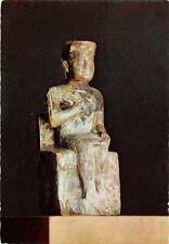 Africa The Egyptian Museum Cairo Ivory Statuette of King Cheops 4th Dyn