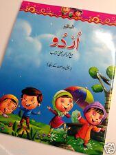 URDU BOOK   LEARN URDU   URDU QAIDAH   FIRST / 1ST URDU TEXT BOOK   HIGH QUALITY