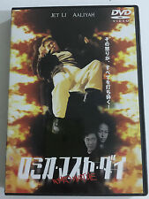 ROMEO MUST DIE (Japan Version)  Jet Li   Eng Sub