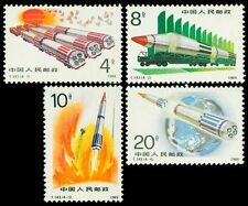 PRC China 1989 / T143 / Mi.#2269-72 / Complete Set / MNH / (**)