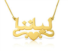 Arabic Gold Plated Customized Personalized Jewelry Name Necklace Pendant Persian