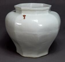 "Huge Chinese Porcelain White (Blanc De Chine) Glazed Vase 12"" x 15"""