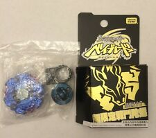 TAKARA TOMY BEYBLADE METAL Fight  LIMITED BB-114 4D BLUE Vari Ares D:D VARIARES