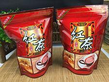 Premium 2016yr Yunnan Dianhong Black Tea 100g/2bags
