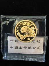 1997 CHINA GOLD PANDA 1/10 OZ LARGE DATE OMP