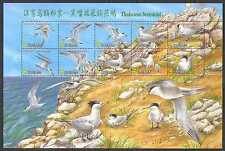 Taiwan 2002 Gulls/Endangered Birds/Nature 10v shtlt s523