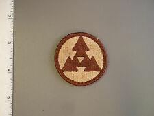 1988 design, 3rd Log Support TIOH sample desert patch by Best, new never issued