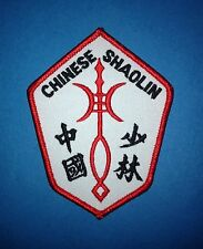 Vintage 1970's Chinese Shaolin Martial Arts Uniform Gi Patch Crest MMA 264