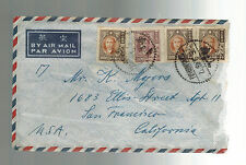 1948 Shanghai China Cover Jewish Ghetto to USA M Resek  to K Myers with letter
