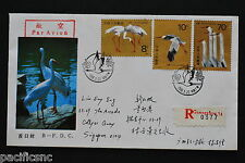 China PRC T110 White Cranes Set on B-FDC - Registered to Singapore