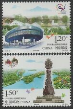 CHINA  2016-9 TANGSHAN INTNL. HORTICULTURE EXPOSITION, set of 2 stamps, Mint NH