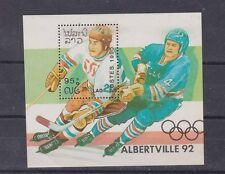 LAOS 1990 winter olympic Sc 972 s/s    MNH               a933