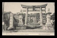 "old post card JAPAN NAGASAKI the large ""TORII""of the suwa shrine 1"