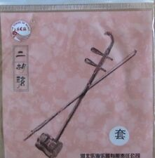 A set of strings for Erhu (Chinese fiddle)
