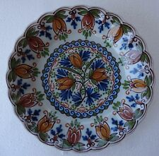 VINTAGE HOLLAND DELFT MAKKUM POLYCHROME HAND PAINTED WALL PLATE FLOWERS