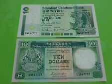 Hong Kong 10 Dollar 1988 1994 HSBC Std Chartered (UNC), 2pcs Same Number, 547777