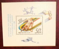 1988 Olympic Games SEOUL RUSSIA USSR CCCP Original Sheet Stamp Soccer FOOTBALL