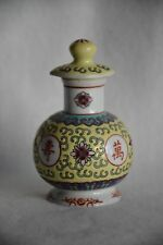 Yellow Chinese Mun Shou Longevity Pattern Soy Sauce Jar lotus flower - Zhongguo