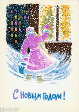 1964 Rare Russian card HAPPY NEW YEAR Santa paints the picture of tree on window