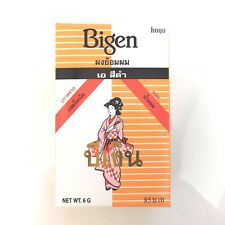 Bigen Permanent Powder Hair Dye Black Color Free Ammonia 6 g