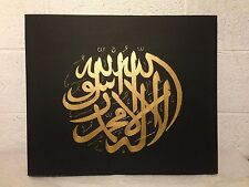 Islamic Canvas Hand Painted Arabic Calligraphy- Black and gold 50X60CM