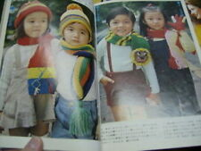 Japanese Children Crochet + Knitting Book -44 Projects