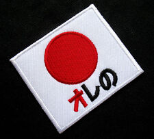JAPAN NIPPON JAPANESE NIHON FLAG Embroidered Iron on Patch Free Shipping