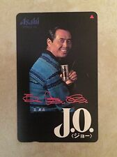 Sadaharu Oh JO coffee Phone Card Japan Japanese Baseball