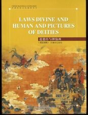 Laws Divine and Human and Pictures of Deities #BN2458