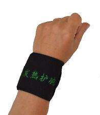Handgelenkbandage Turmalin Handbandage Handgelenkstütze R-023