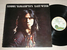 STOMU YAMASHTA'S EAST WIND - ONE BY ONE - LP 33 GIRI ITALY