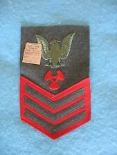 Mint NOS WWII single USMC Navy Machinist Mate PO 1st Class rate w/ Wosk tag.