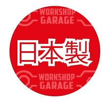 MADE IN JAPAN JDM Car Sticker Decals - 140MM X 140MM RED - WHITE TEXT