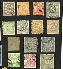 JAPAN FORGERY LOT   (CT30