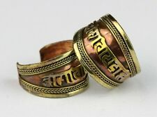 Pair Beautiful Adjustable Tibetan 3-color Copper Mantra Om Mani Amulet Ring