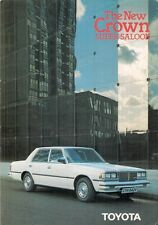 Toyota Crown 2800 Super 1980-81 UK Market Foldout Sales Brochure