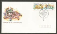 CHRISTMAS ISLAND -1994 Chinese New Year - Year of the Dog - FIRST DAY COVER.