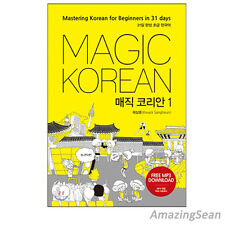 Magic Korean Book Mastering Korean for Beginners in 31 days Language Study Book