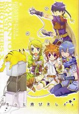 "Super Smash Bros. Doujinshi​ "" Motto Asobi masho "" Link Marth Pit"
