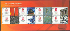 China PRC 2008 Beijing Olympic Expo, S/S of 8 stamps (SC #3507A) & photos MNH