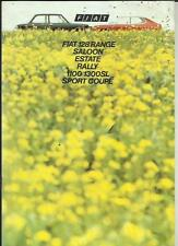 FIAT 128 SALOON, ESTATE, RALLY, 1100 SL & 1300 SL COUPE MODELS OCT.1973 FOR 1974