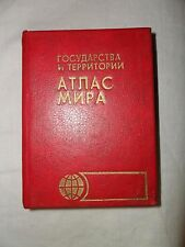 Atlas of world (states & territory) small mini book in Russian 1988. vintage old