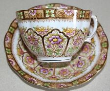 "Vintage Royal Albert Fine Bone China ""Court"" Pattern Teacup and Saucer Tea Cup"