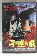 baby cart at the river styx ntsc import dvd
