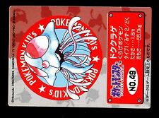 POKEMON KIDS JAPANESE BANDAI CARD (50x70)(Ver. 3) N°  49 TENTACRUEL
