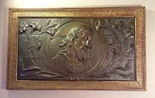 Framed Art Nouveau Bas Relief Embossed Metal Picture~Christ w/ Lilies~ca 1890