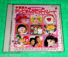 MADE IN JAPAN:ANIME SOUNDTRACK CD,Sailormoon,Cutie Hani F,Mojacko,Chibi Maruko