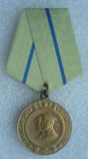 For the Defence of Sevastopol USSR Soviet Union Russian Military  Medal